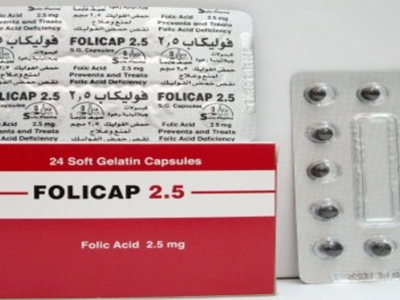 ما هو علاج Folic Acid Aljism Blog 4