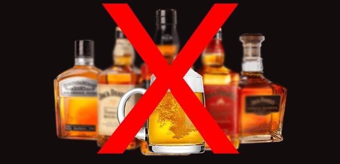 التخلص من الكحول