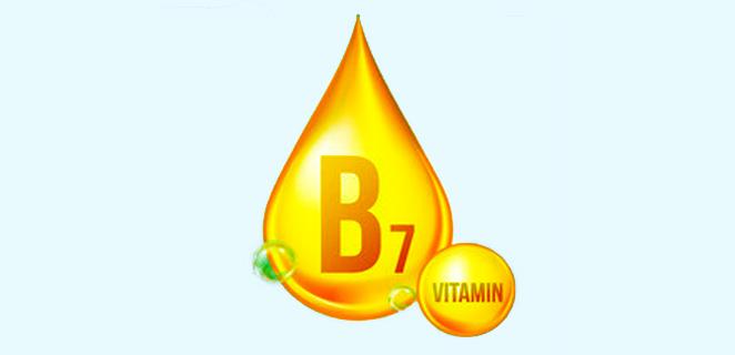 فيتامين ب 7