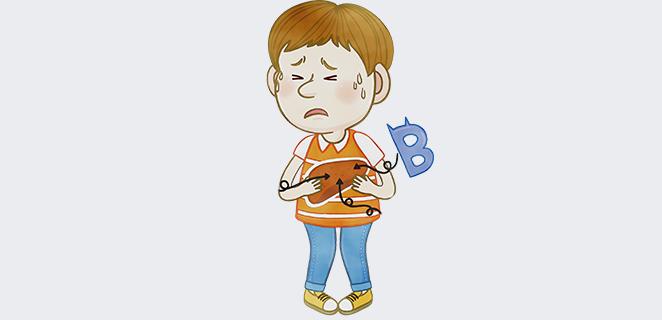 التهاب الكبد ب