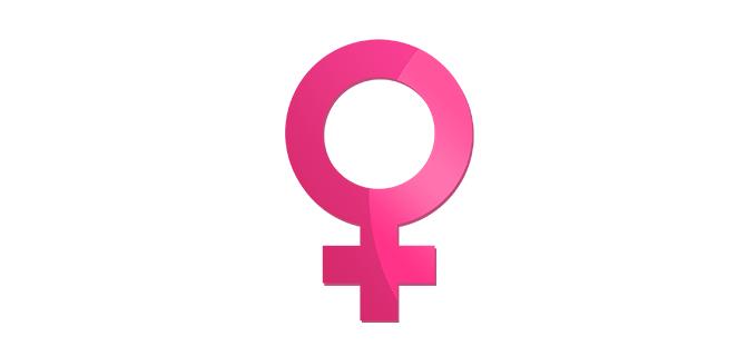 ظهور الصفات الذكورية عند الإناث