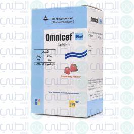 اومنيسف