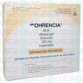 أورينشيا