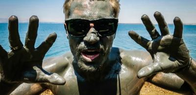 كنوز طين البحر الميت