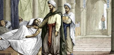 تاريخ الطب عند العرب و المسلمين بين النظري و التطبيقي