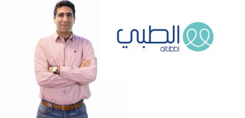المدير التنفيذي لموقع الطبي جليل اللبدي يفوز بجائزة مؤسسة شواب للريادة الاجتماعية