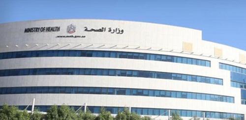 تأمين الأدوية لبعض المرضى من ذوي الدخل المحدود في الإمارات