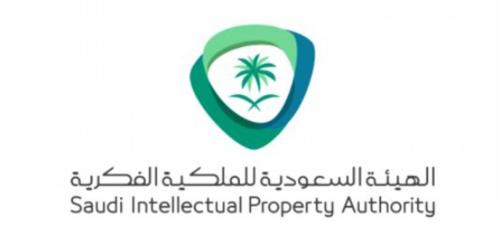 اختراع سعودي للوقاية من كورونا