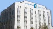 مركزالحسين للسرطان اخصائي في امراض الدم والاورام
