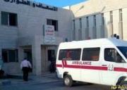 مستشفى البيادر اخصائي في طب عام