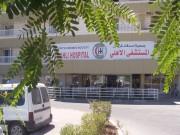 المستشفى الاهلي اخصائي في طب عام