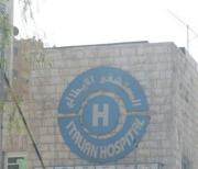المستشفى الايطالي اخصائي في طب عام