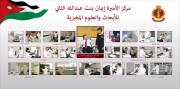 مركز الاميرة ايمان بنت عبد الله الثاني اخصائي في الابحاث العلمية والمخبرية