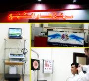 مركز هاو الطبي في حي المروج 7