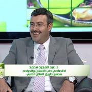 الدكتور عبدالمجيد محمد