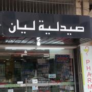الصيدلاني خالد قدح