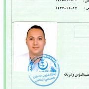 الدكتور احمد سليمان