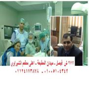 الدكتور محمد عبد الرشيد علام