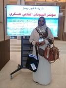 أخصائي تغذية نجوان عبدالرزاق حمد