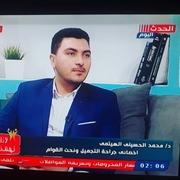 الدكتور محمد الهيتمي