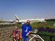 الدكتور بهاء الدين الشامي