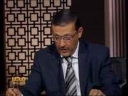 الدكتور محمد عمارة احمد سليمان