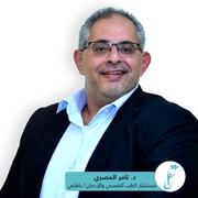 الدكتور تامر المصري