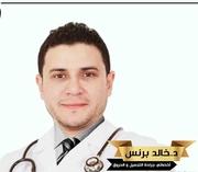 الدكتور خالد  برنس