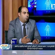 الدكتور محمد الصحصاح