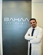 الدكتور بهاء الدين جبر