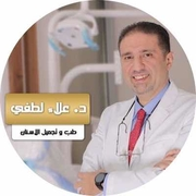 الدكتور علاء لطفي