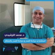 د. محمد الترشيحي