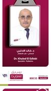 الدكتور خالد