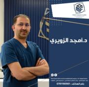 د. أمجد  هاشم الزويري
