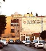 مستشفى لوزميلا اخصائي في طب عام