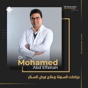 د. محمد عبد الفتاح