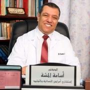 د. اسامة المشه اخصائي في نسائية وتوليد