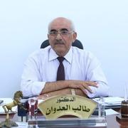 الدكتور طالب سليمان العدوان اخصائي في طب سريري