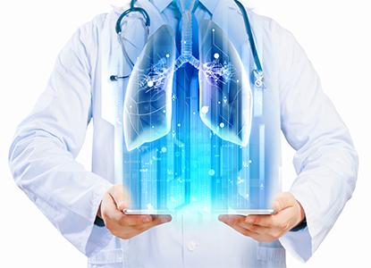 العلاج الاشعاعي لسرطان الرئة