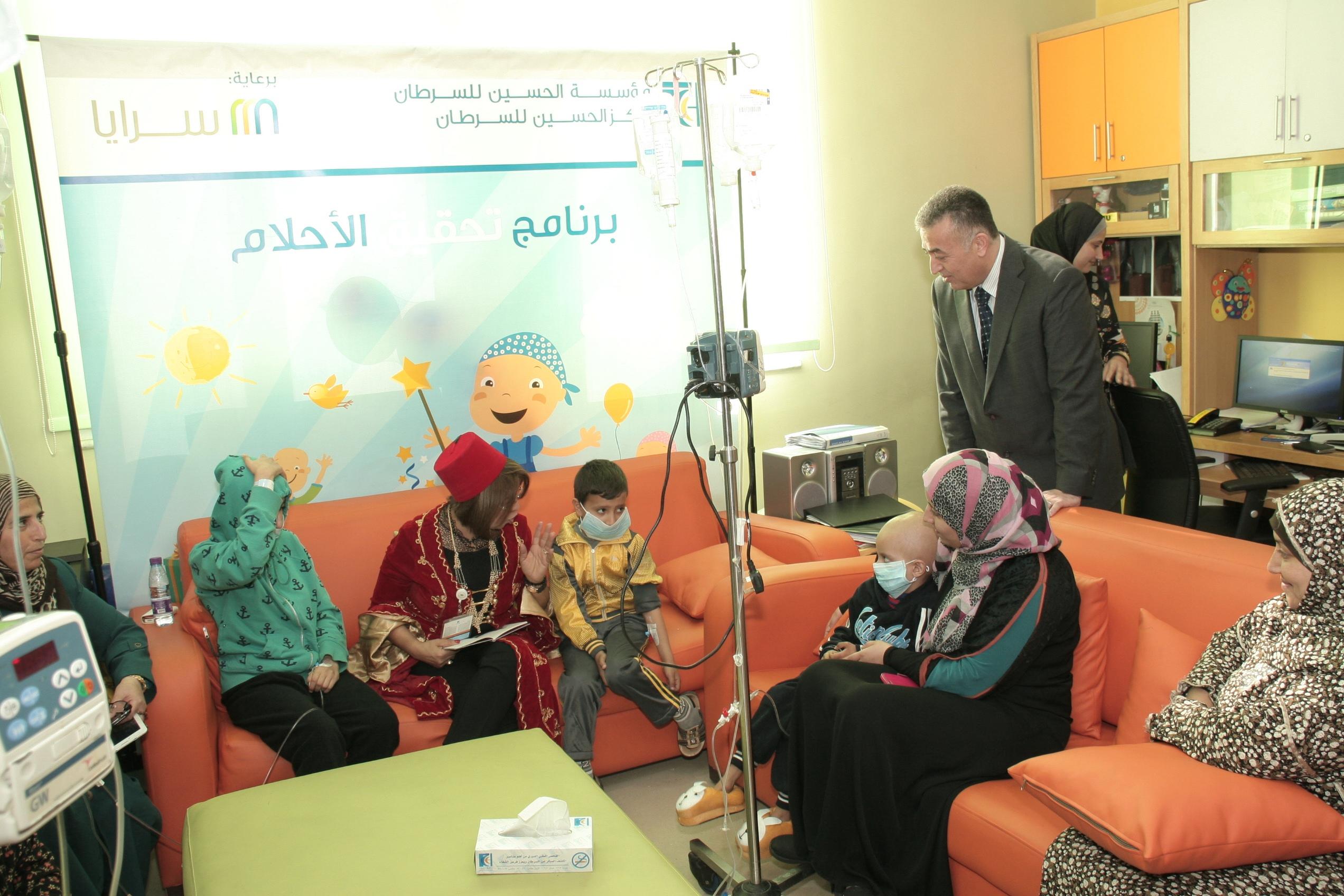 مركز الحسين للسرطان ينفذ تعهداته بمناسبة يوم التغيير
