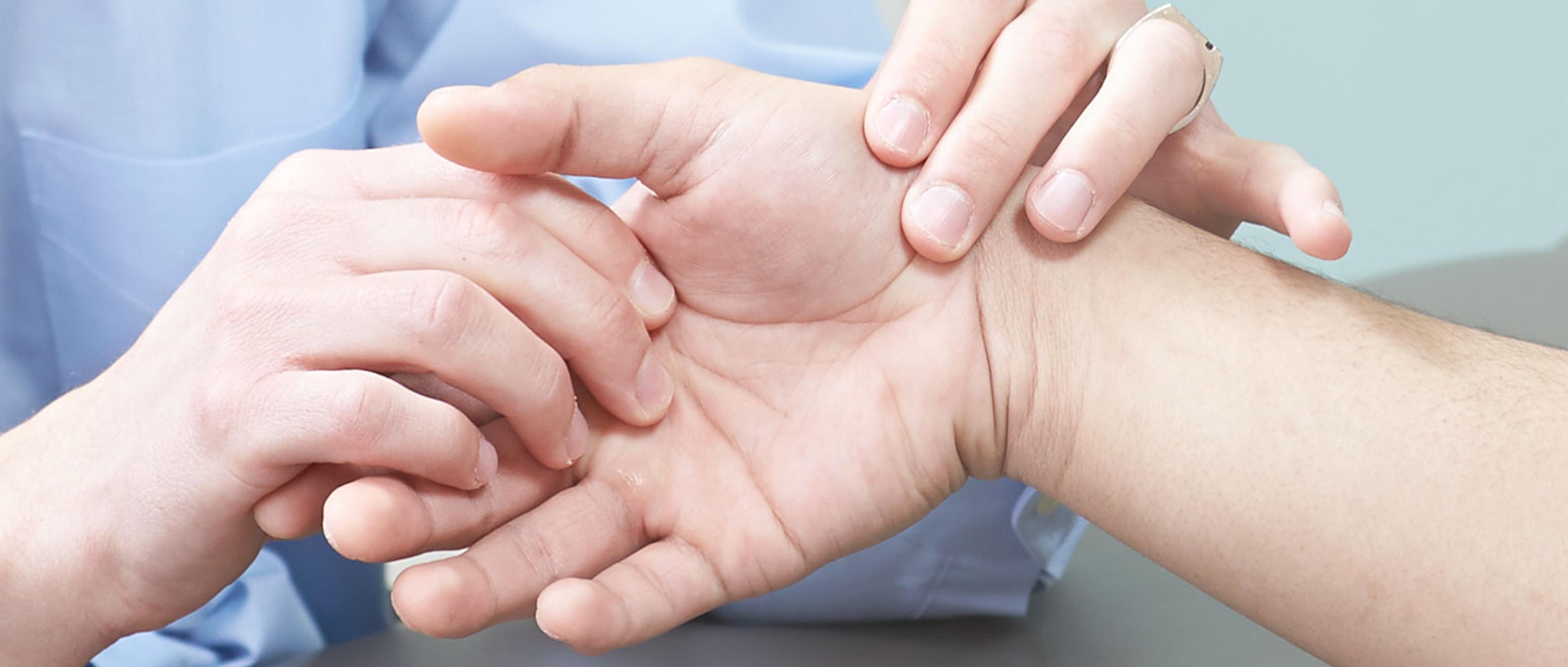 علاج آلام المفاصل