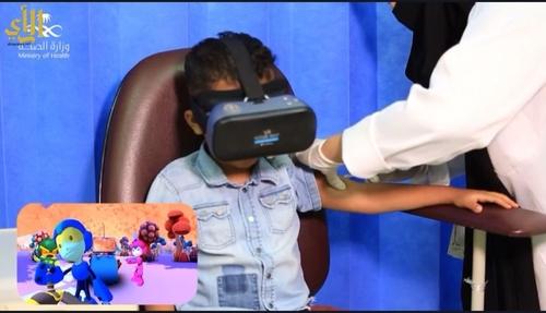 الصحة السعودية تستخدم الواقع الافتراضي لتسهيل تطعيم الأطفال