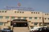 مستشفى الدكتور عرفان وسمير الصعيدي