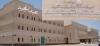 مستشفى القويعية العام
