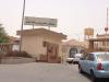 مستشفى القريع  بني مالك