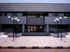 مستشفى الامير عبدالمحسن