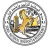 شركة دبي الوطنية للتامين و اعادة التأمين