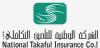 الشركة الوطنية للتأمين التكافلي