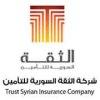 شركة الثقة السورية للتأمين ش.م.س
