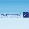 السورية الدولية للتأمين - آروب سوريا